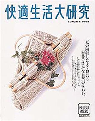 040402seibu.jpg