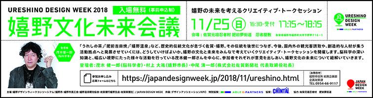 佐賀新聞3段1104朝刊.jpg