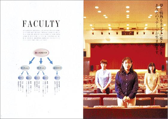 13-01_fujitan.jpg