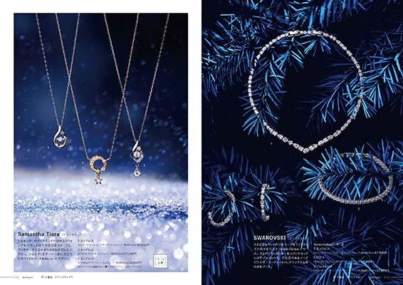 東武クリスマス_1001_ページ_3.jpg