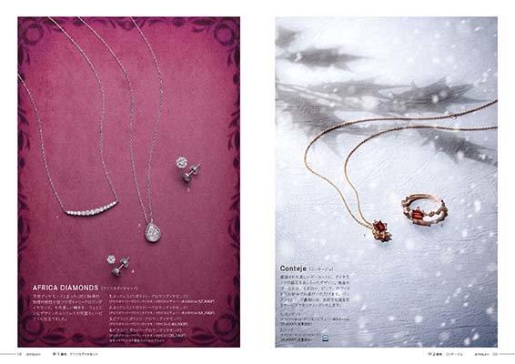 東武クリスマス_1001_ページ_2.jpg
