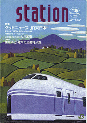 04-03_jr.jpg