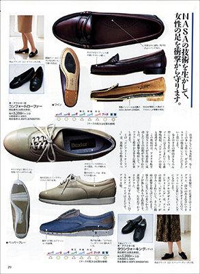 08-03_通販生活・左.jpg