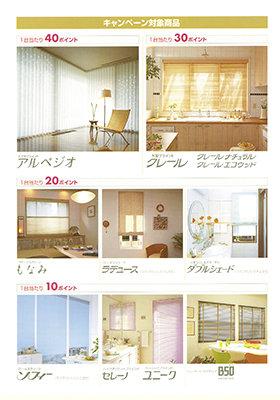 20-01_中面2.jpg