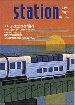 04-04_jr.jpg