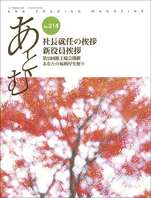 17-03_PR.jpg