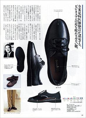 08-02_通販生活・右.jpg