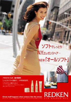 redken_poster01_big.jpg